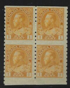 Canada 1923 1c Orange Yellow George V Admiral Coil Block Sc# 126a NH