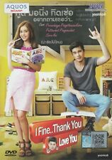 I Fine..Thank You Love You DVD (2014) Thai Movie English Sub Region 3 _ Sora Aoi