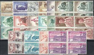 ESPAÑA 1960 Edifil 1254/1269 ** Serie en Bloque de 4 Spain (ref#2244)