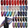 66 Color 3D Chameleon Magnetic Gellack Soak Off Cat Eye Nail UV Gel Polish 7.5ml