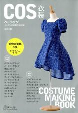 COS Costume Making Book - Japanese Dress Pattern Book