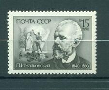 Russie - USSR 1990 - Michel n. 6078 - Piotr Ilitch Tchaïkovski **
