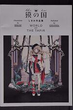"JAPAN Shikimi Art Book: Baku no Kuni ""World of The Tapir"""