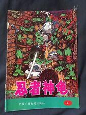 TEENAGE MUTANT NINJA TURTLES BD CHINESE COMIC BOOK TORTUES NINJA CHINOIS