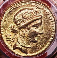 REPRODUCTION Roman coin, Julius Ceasar Aureus in information pack [SRCP1G]
