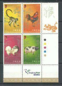 2007 Hong Kong Lunar New Year Flocked Paper Stamp , MNH , Corner Block of 4