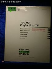 Sony Bedienungsanleitung KP 61PS1 /53PS1 /48PS1 Projection TV (#1836)
