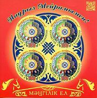 Kazakhstan 2016 MNH Happy Nauryz 4v M/S Cultures Stamps