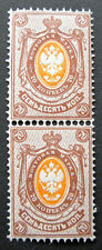 Russia 1883 #38 MNH OG 70k Russian Imperial Empire Coat of Arms Pair $550.00!!