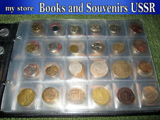 Album with a collection of world coins, 240 coins.