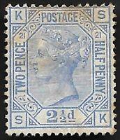 1881 QV SG157 2½d Blue SK Plate 21 Mint Hinged CV £500