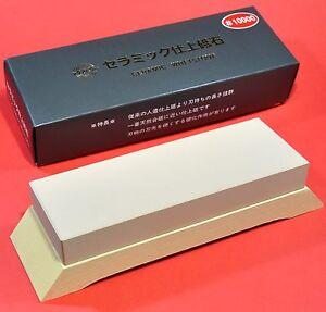 Japan waterstone whetstone sharpening stone sharpen #10000 SIGMA POWER CERAMIC