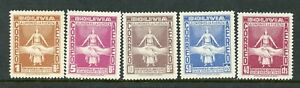 BOLIVIA SC# C86-90 CEF# 388-92 FOREIGN MINISTERIES CONFERENCE RIO MLH AS SHOWN