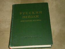 Aleksei Fedorov-Davydov Русский пейзаж XVIII - начала XIX века Hardcover 1953
