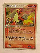 Pokemon Card / Carte Blaziken Rare Holo 011/055