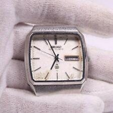 Vintage SEIKO KING QUARTZ 5856-5000 STAINLESS Mens Watch JAPAN
