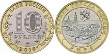 RUSIA: 10 rublos bimetalica 2016 SC Rzhev, Tver Region