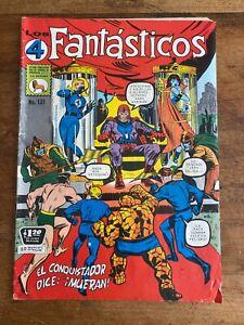 LOS 4 FANTASTICOS #131 Marvel Comics 1971 Spanish COMBINE SHIPPING Box M