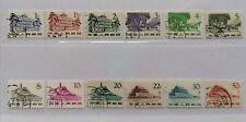 China 1961 set