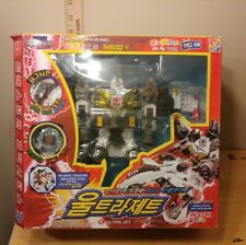 Takara Tomy Transformers Galaxy Force GC-22 Sonic Bomber Wing Saber (Korean Ver)