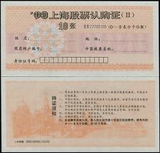China 1993 Shanghai Stock Certificates 100 PCS
