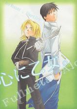 Fullmetal Alchemist doujinshi Roy x Ed Edward Maiden at Heart Ronno & Kalus
