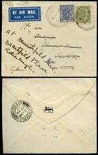INDIA KG5 1937 AIRMAIL CAMBERLEY GB REDIRECTED SCOTLAND..LION FLAP ENV.KINGS OWN