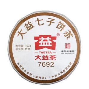 Ripe Puer Tea Cake 357g Cooked Pu-erh Pu Erh Tea Green Food Yunnan Dayi Tea 7692