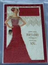TO THE ONE I LOVE BIRTHDAY CARD CUTE TRADITIONAL TOP QUALITY WITH ENVELOPES