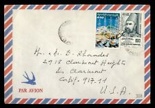 Dr Who 1991 Tunisia To Usa Air Mail C58843