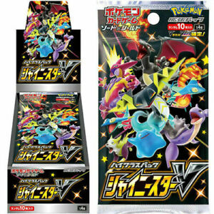 Pokemon Japanese Sealed Booster Pack SHINY STAR V S4a x 1