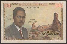 Cameroon P-10 / B304a 100 Francs AHIDJO 39704
