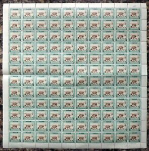 NIUE 1950 - 1d Ship SG114 Complete Sheet of 120 Cat £270+ DH541