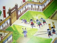 FREE SHIP! Japanese Samurai Weapon Strategy Armor castle Sword Battle of Book