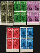 OPC 1968 Germany Olympic Set Sc#986 B434-7 Mi#561-565 Margins Blocks MNH VF