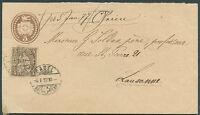 SWITZERLAND BASEL TO LAUSANNE Cover w/Yvert # 35 - Mi # 22 H, 1877 VF
