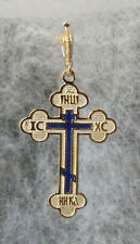St.Olga Orthodox Cross Pendant,14K Yellow Gold,3 Bar Blue Enamel,IC XC, #18 orth