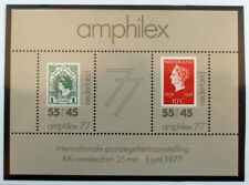 Timbre PAYS-BAS - Yvert et Tellier Bloc n°16 n** MNH (Cyn29) NETHERLANDS Stamp