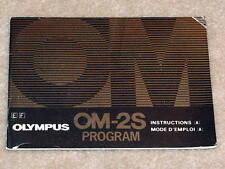 OLYMPUS OM-2S PROGRAM OPERATING INSTRUCTIONS MANUAL