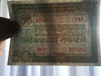 Soviet Russian USSR National Economy GOLD Bond