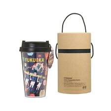 Starbucks JAPAN Geography Series Fukuoka Tumbler 2016