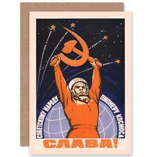 Propaganda Cosmonaut Gagarin Ussr Red Communism Blank Greeting Card