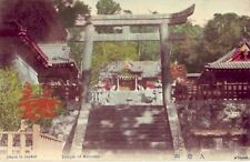TEMPLE OF KUNOZAN SHIZUOKA JAPAN