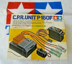 NEW NIB Vintage 80's Tamiya CPR Unit P-160F / Avante / Egress