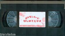 POKEMON JAPANESE VHS TAPE - QUICK START VIDEO