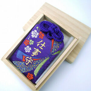JAPANESE OMAMORI Good luck charm for Protect your Business Rich Money w/Box Blue