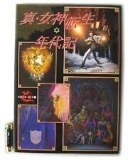 SHIN MEGAMI TENSEI CHRONICLE GUIDE JAPAN BOOK