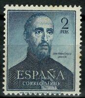 Sellos España 1952 San Francisco Javier nº 1118 ( Defecto ) stamps Spain