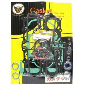 Yamaha FZR600 1989-1993 Full Engine Complete Gasket Set FZR 600