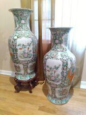 Large Chinese  00006000 Vases